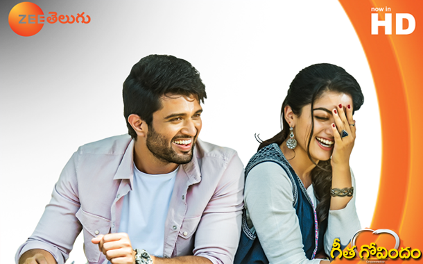Zee Telugu brings the World Television Premiere of Geetha