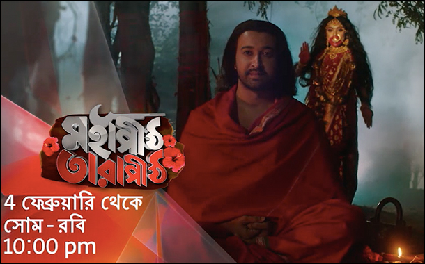 Image Of Star Jalsha Tv Show Irabatir Chupkotha Serial Full Episodes