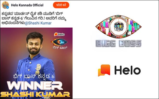 Bigg Boss Kannada 6 engagement campaign on Helo drives usage