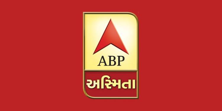 ABP Asmita (@abpasmitatv)   Twitter