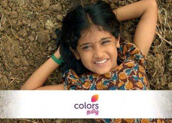 Myna Colors Tamil Tv Ser Thari | Haymedia